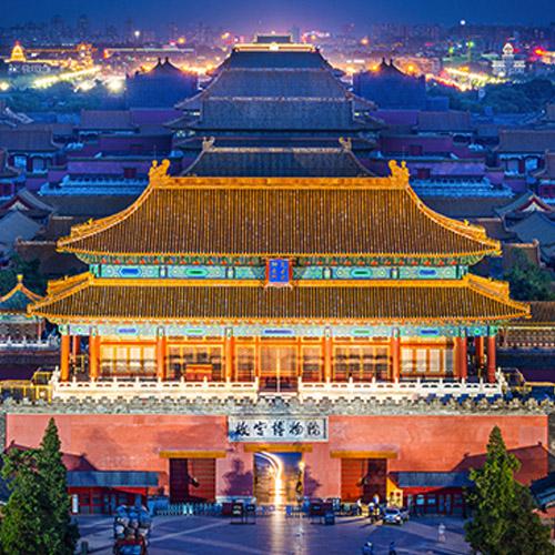 Study Abroad - China